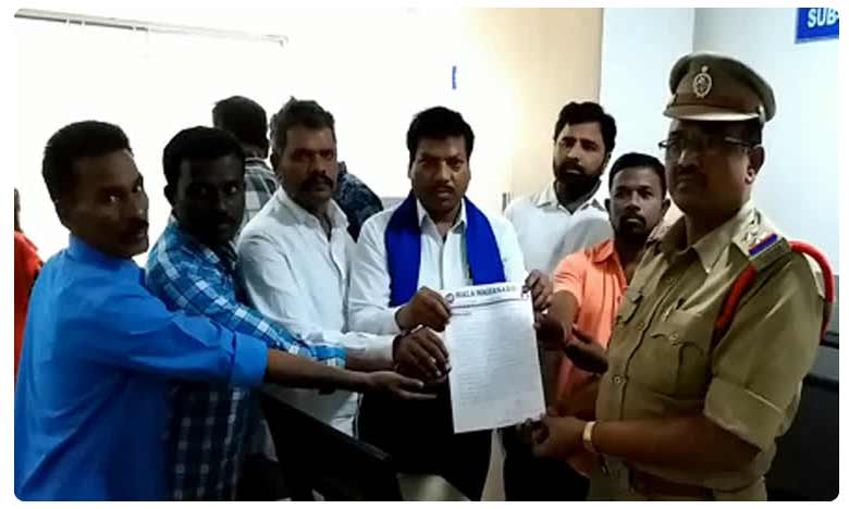 Complaint registered against RTC JAC leader, బ్రేకింగ్: ఆర్టీసీ జేఏసీ నేత అశ్వత్థామరెడ్డిపై ఫిర్యాదు