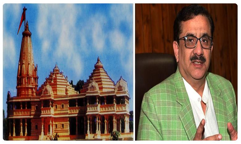 Wasim Rizvi said the Board favoured the construction of a Ram temple in Ayodhya, రామాలయ నిర్మాణానికి ముస్లిం లీడర్ విరాళం