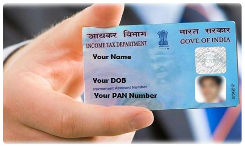 How to apply PAN card online, పాన్ కార్డు పొందడం ఎలా?