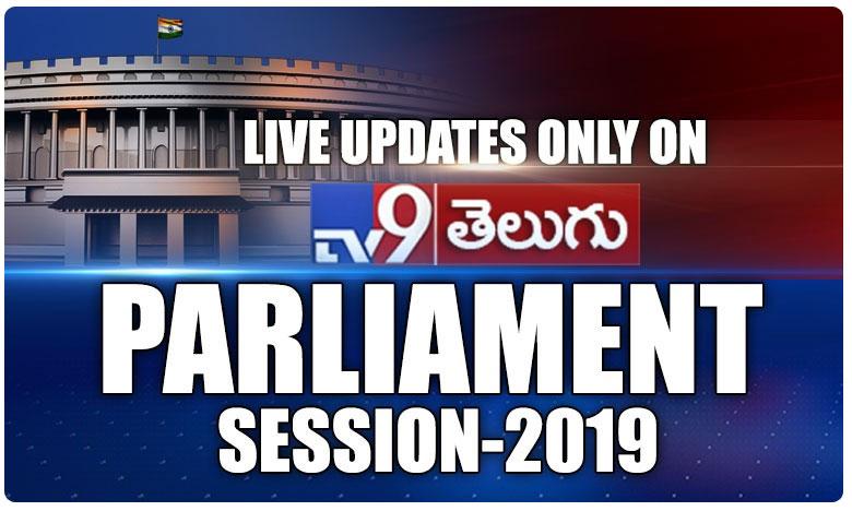 Parliament Winter Session, Parliament Winter Session