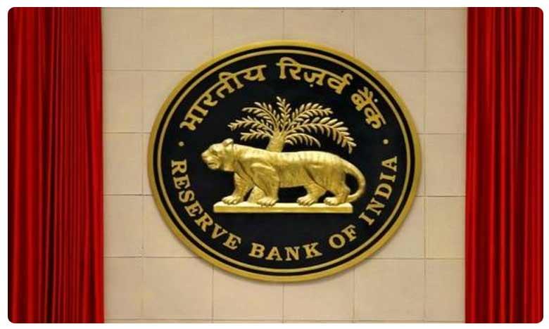 No NEFT charges for savings account holders from Jan 2020, బ్యాంక్ ఖాతాదారులకు శుభవార్త… ఆ చార్జీల ఎత్తివేత!