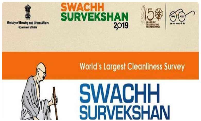 Swachh Survekshan Gramin Award to Telangana, తెలంగాణకు స్వచ్ఛ సర్వేక్షన్ అవార్డు.. ఎందుకంటే ?