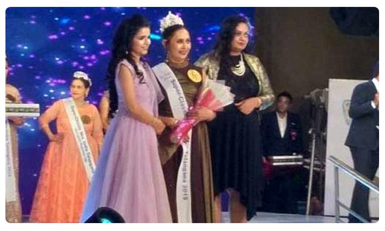 Dr. Shobha Devi Bags Mrs. India Telangana Award 2019, 63ఏళ్ల భామకు మిస్సెస్ ఇండియా తెలంగాణ కిరిటం