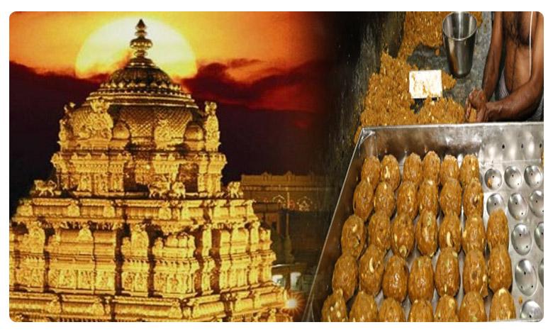 Tirumala Tirupathi Devasthanam Made A Key Decision To Increase Rates Of Laddoos, భక్తులకు షాక్.. ఇకపై శ్రీవారి లడ్డూ మరింత ప్రియం!