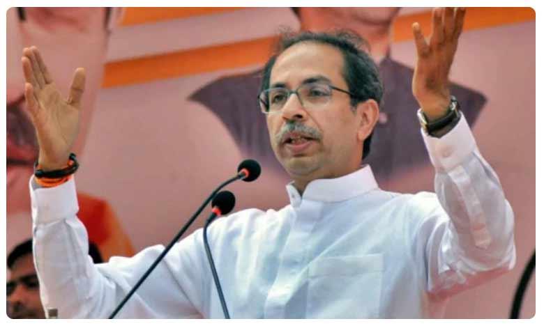 Uddhav Thackeray cancels Ayodhya visit due to security reasons, ఉద్ధవ్ థాకరే అయోధ్య పర్యటన రద్దు!