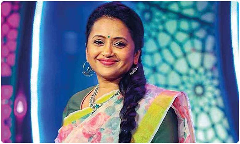 Actor Rajeev Kanakala interesting comments on anchor Suma's remuneration, 'ఇంటింటి' సుమ సంపాదన ఎంత..?