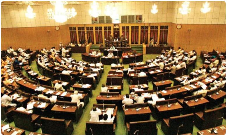 AP Legislative Assembly's Winter Session to Begin December Second Week, డిసెంబర్ 9 నుంచి ఏపీ అసెంబ్లీ శీతాకాల సమావేశాలు..?