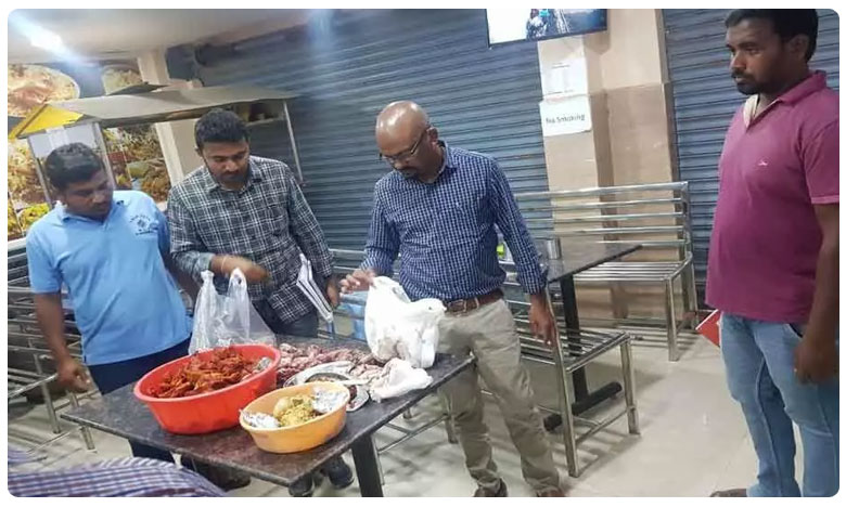 Fine Imposed For Bawarchi Hotel For Rotten Chicken, కుళ్ళిన చికెన్తో బిర్యానీ.. హైదరాబాద్ 'బావర్చి' ఇంత అరాచకమా.?