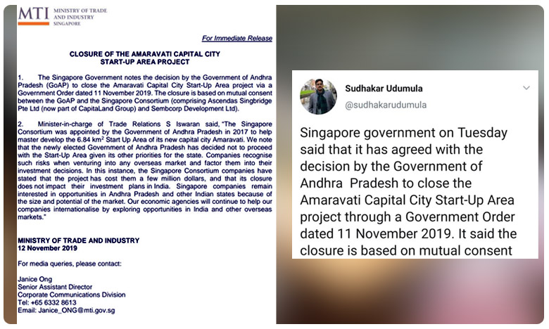 Singapore cancels start-up project, అమరావతి నుంచి సింగపూర్ కన్సార్షియం ఔట్.. కారణమిదేనా ?
