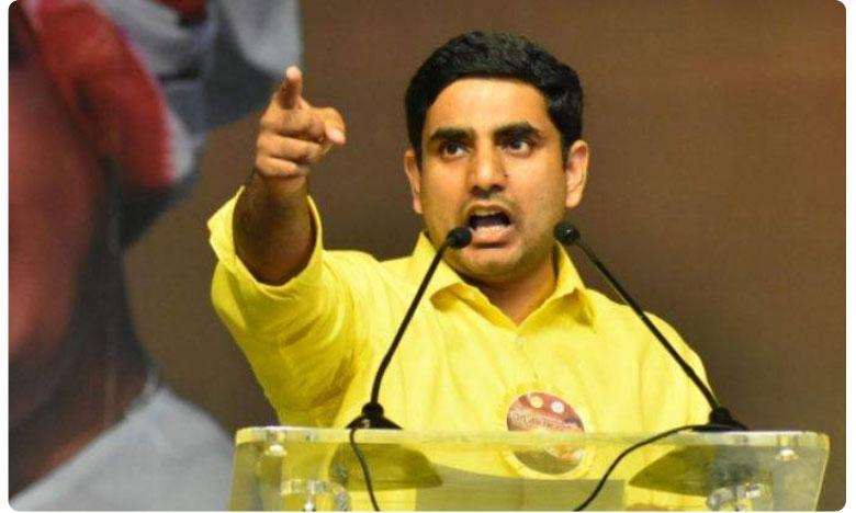 Nara Lokesh slams CM YS Jagan over blue frog issue, ఇసుక ఫైట్.. వైసీపీ నేతలకు సవాల్ విసిరిన లోకేష్