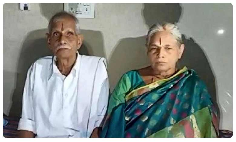 Where is World's oldest parents, మిస్టరీ: అఙ్ఞాతంలోకి వృద్ధ తల్లిదండ్రులు.. ఇప్పుడు ఎక్కడున్నారు..?