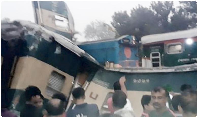 Fifteen dead and Several injured as two trains collide in Bangladesh, అక్కడా రాంగ్ సిగ్నల్: బంగ్లాలో రెండు రైళ్లు ఢీ..!