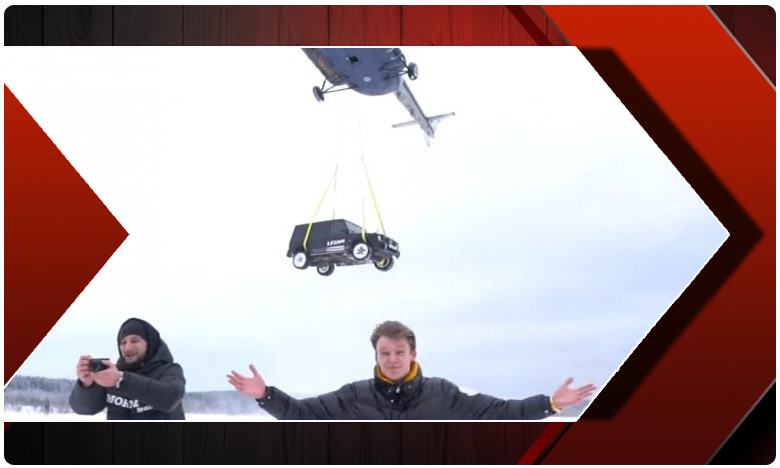 angry russian drops his mercedes suv from helicopter, మరీ ఇంత ఫ్రస్ట్రేషనా ? ఆ రష్యన్ ఏం చేశాడో తెలిస్తే…షాక్ తినాల్సిందే !