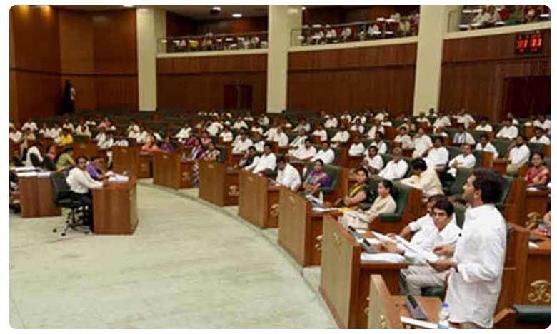 Andhra Pradesh assembly clears Disha Bill to ensure death in rape verdicts in 21 days, ఏపీలో 'దిశ బిల్లు'..తప్పు చేస్తే, 21 రోజుల్లోనే