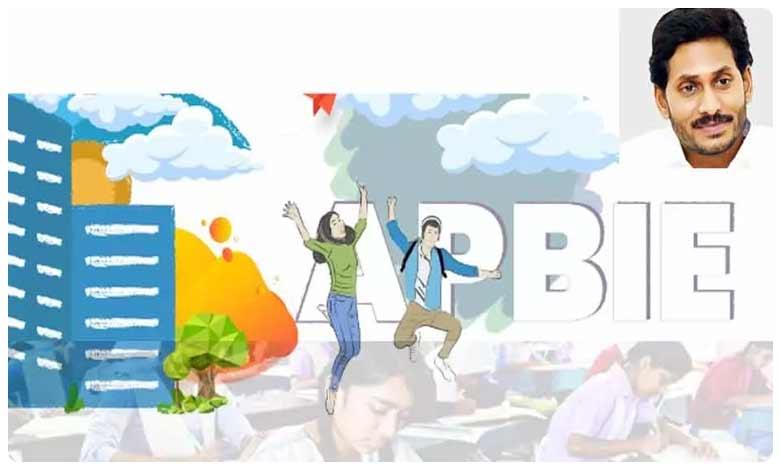 Intermediate Exams time Table Released, ఏపీలో ఇంటర్ పరీక్షల షెడ్యూల్ విడుదల