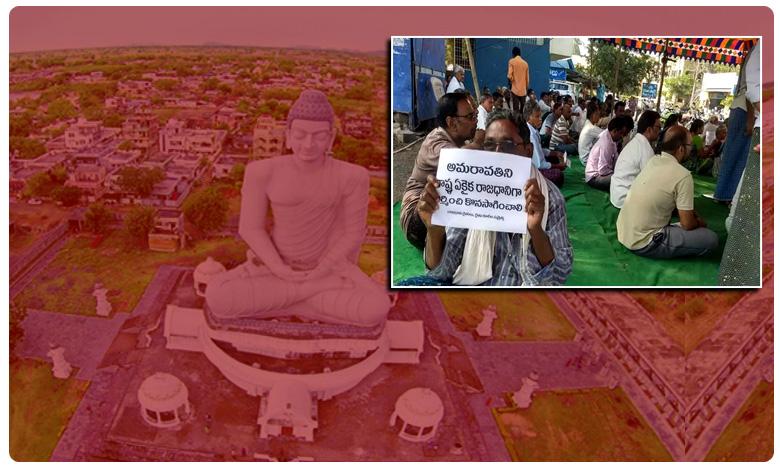 amaravati farmers agitation starts, రాజధాని ఆందోళనకు తెలంగాణ స్పూర్తి..ఫస్ట్ స్టెప్పే అదిరింది