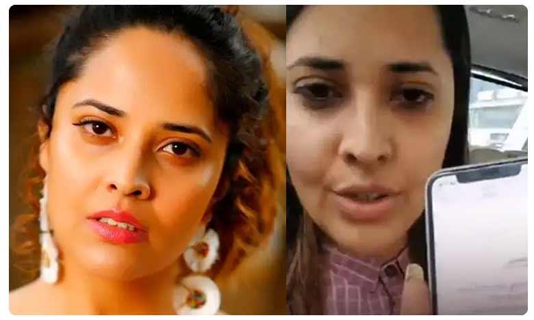 Anchor Anasuya fires on netizens over disha's murder incident, మీ ఇంట్లో కూడా అక్కాచెల్లెల్లు ఉన్నారు కదరా..