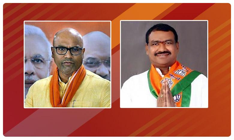 cold war between bjp leaders, కమలంలో కలహాలు.. కన్ఫ్యూజన్లో క్యాడర్..