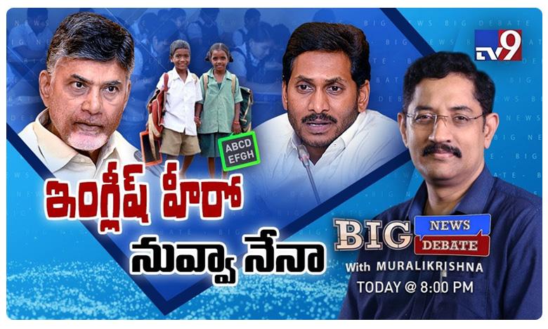 Big News Big Debate:, బిగ్ న్యూస్ బిగ్ డిబేట్: ఇంగ్లీష్ హీరో నువ్వా నేనా!