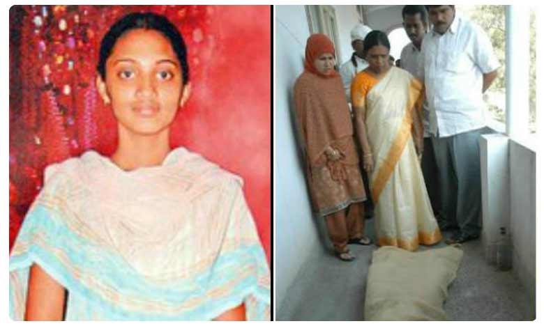 Ayesha Meera murder case Update, బ్రేకింగ్ : ఆయేషా మీరా డెడ్బాడీకి 'రీ-పోస్టుమార్టమ్'..!