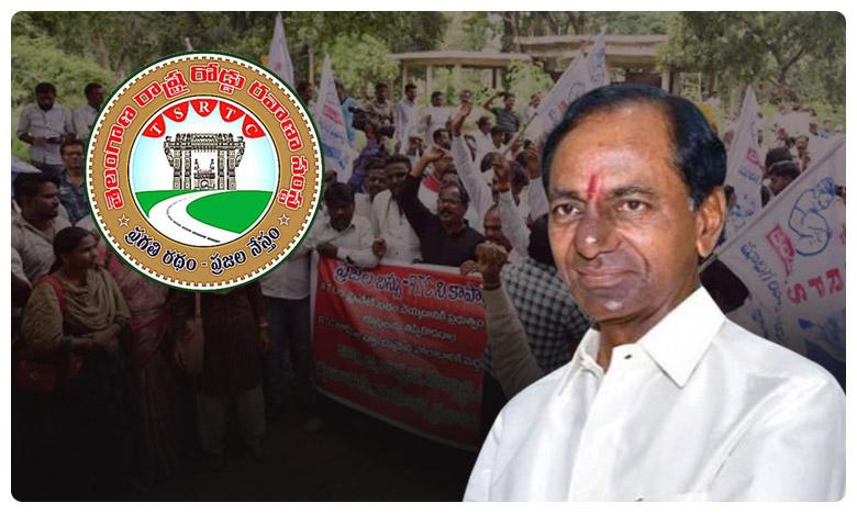Telangana: CM Orders job to family of TSRTC employees who died during strike, కేసీఆర్ సంచలన నిర్ణయం..ఆత్యహత్య చేసుకున్న ఆర్టీసీ ఉద్యోగుల కుటుంబీకులకు ఉద్యోగాలు