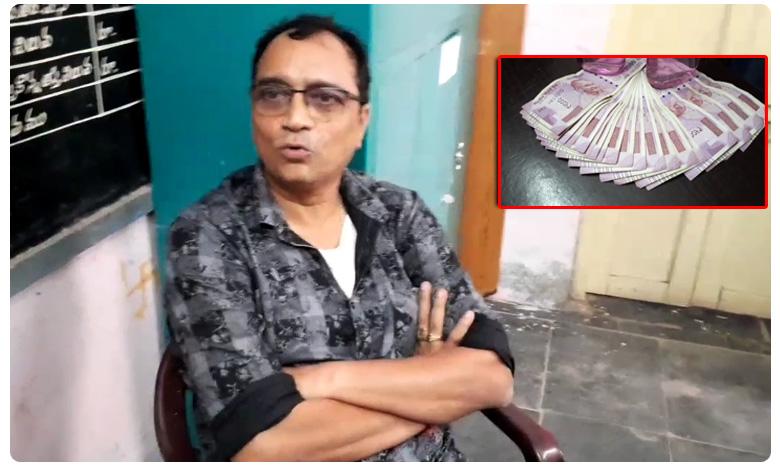 ACB Raids IN Kurnool, ఎసిబికి చిక్కిన కర్నూలు సిసిఎస్ సిఐ
