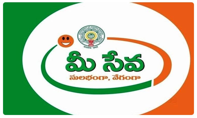 Mee Seva centers closed, తెలంగాణలో మీ-సేవ కేంద్రాలకు తాత్కాలిక బ్రేక్.. ఎందుకంటే