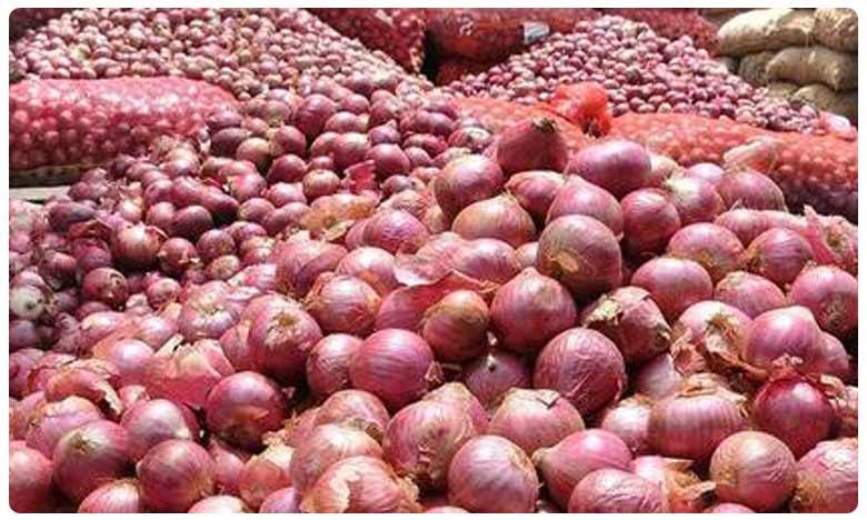 Onion imports from Afghanistan cool down prices in India, తగ్గనున్న ఉల్లి ధరలు.. ఆప్ఘన్ నుంచి దిగుమతులు!
