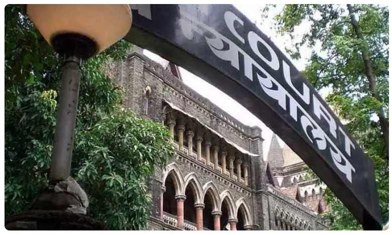 Shirdi missing people case: Bombay HC directs police to check possibility of human trafficking organ racket, షిర్డీలో భక్తుల అదృశ్యం.. ఏమిటా రహస్యం?