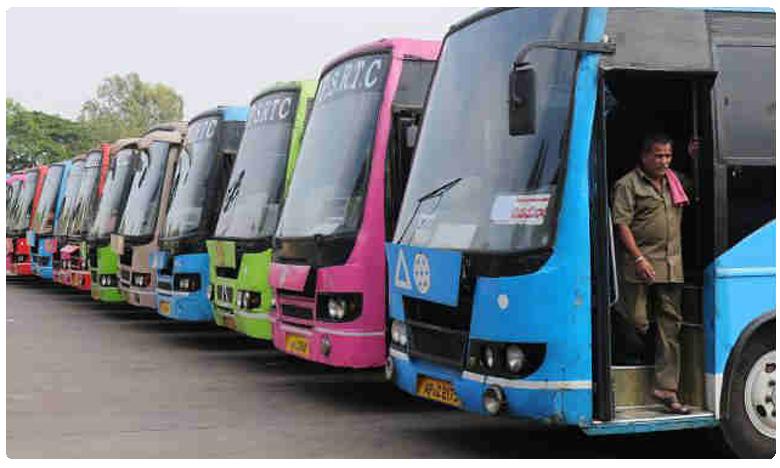 RTC Buses Exemption From Curfew, తెలంగాణలో ఆర్టీసీ బస్సులకు కర్ఫ్యూ నుంచి మినహాయింపు..