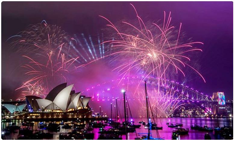 What Country celebrates, న్యూఇయర్ సెలబ్రేషన్స్ ముందు జరిగేది ఇక్కడే!