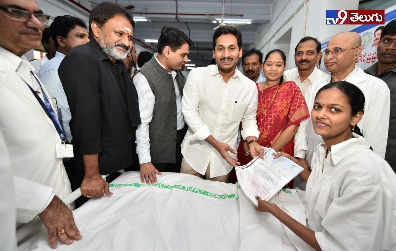 AP CM YS Jagan Launches YSR Aarogya Aasara Scheme In Guntur, వైయస్ఆర్ ఆరోగ్య ఆసరా పథకాన్ని ప్రారంభించిన  సీఎం జగన్