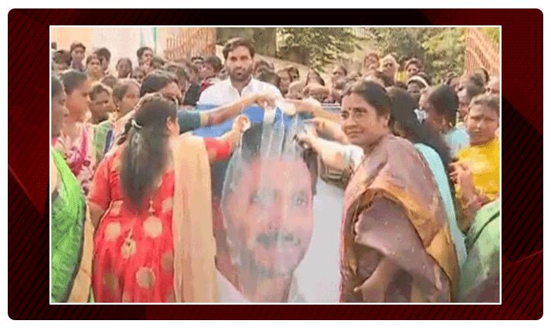 AP Disha Act 2019, జగన్ చిత్రపటానికి మహిళలు పాలాభిషేకం…