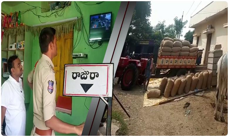 "Thieves steal soybean crop in Nirmal district, ""రాజురా'లో దొంగల ముఠా..సోయా మాయం"