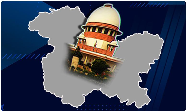 supreme court bench to examine abrogation of article 370, 370 రద్దుపై సుప్రీం విచారణ ప్రారంభం