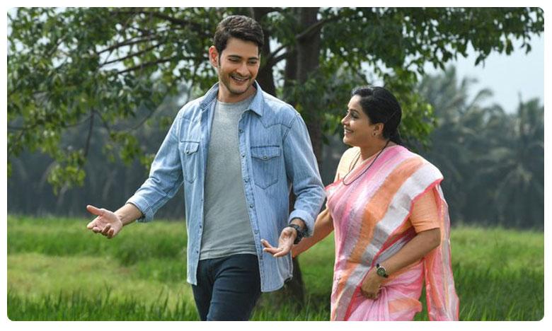 Sarileru Neekevvaru second song released, 'సూర్యుడివో చంద్రుడివో'.. దేవీ అదరగొట్టేశాడుగా..!