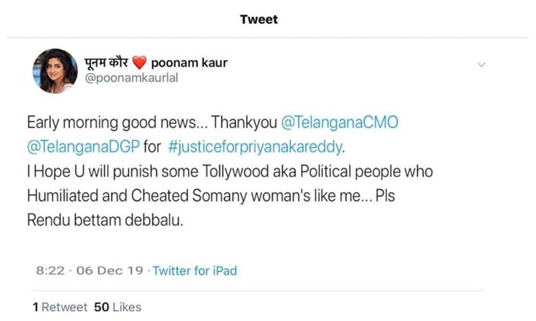 Actress sensational comments on Pawan, దిశ నిందితుల ఎన్కౌంటర్: పవన్పై హీరోయిన్ సంచలన ట్వీట్.. వెంటనే..!