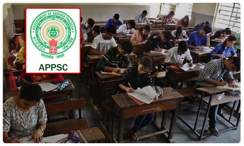 APPSC has taken a key decision in conducting the Group-I main exams, ఇక ట్యాబ్లతో గ్రూప్ 1 మెయిన్స్: ఏపీపీఎస్సీ
