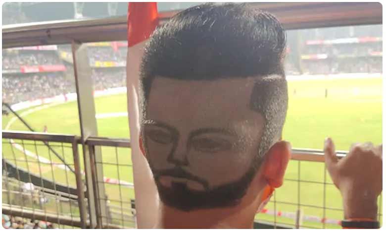 Virat Kohli Fan Chirag Khilare Wins Internet With Unique Hairstyle, ఇది విరాట్ హెయిర్స్టైల్ గురూ! ఇక మనం కూడా 'కోహ్లీ'లమే!