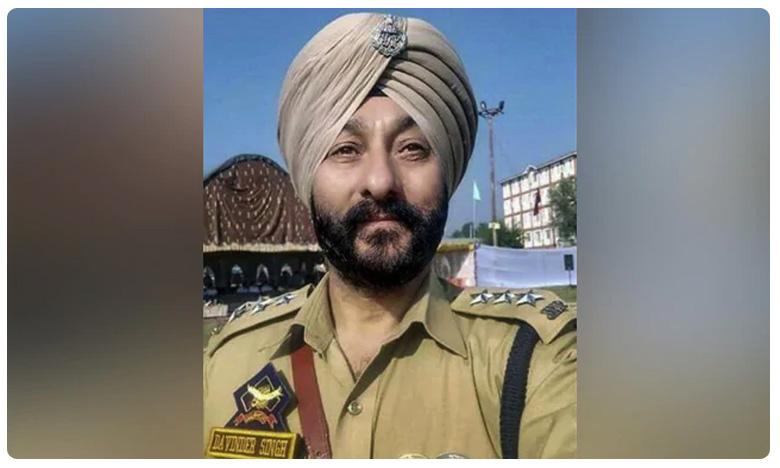 Davinder Singh had faced allegations in the past that it was he who sent parliament attack, పోలీసుల్లో ' బ్లాక్ షీప్ '.. పార్లమెంటుపై దాడికేసుతోనూ ప్రమేయం !