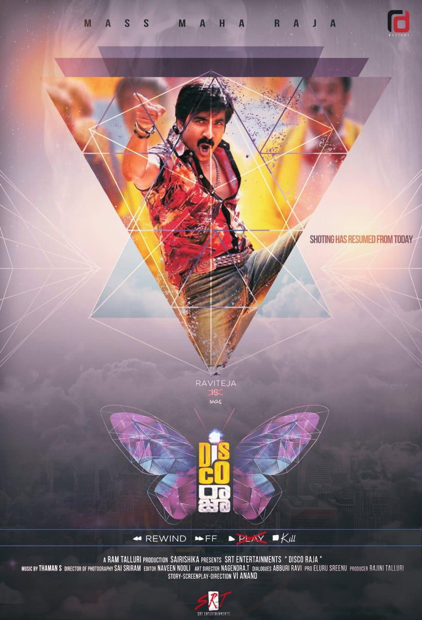 Disco Raja is a 2020 Indian Telugu-language science fiction action film, 'డిస్కో రాజా'  మూవీ రివ్యూ