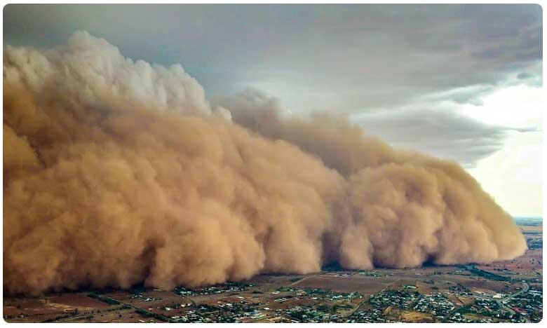 Australia weather: Huge dust storms descend on New South Wales as wildfires continue, ధూళి తుఫాను బీభత్సం.. ఎక్కడంటే!