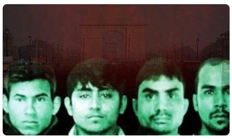Nirbhaya Case: Convict Vinay Sharma Files Mercy Petition Before President, నిర్భయ కేసు: రాష్ట్రపతి క్షమాభిక్ష కోసం వినయ్ శర్మ పిటిషన్!
