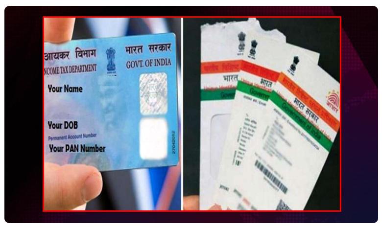 Employers reminded to deduct income tax higher if PAN or Aadhaar not given, ఉద్యోగులూ… పాన్ లేదా ఆధార్ లేకపోతే 20% పన్ను..!