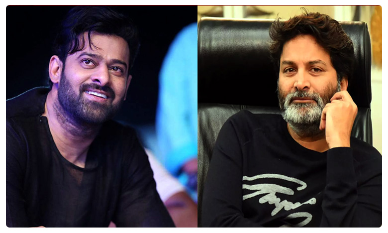 Top director Trivikram is all set to team up with the new pan Indian actor Prabhas soon, ప్రభాస్‌తో త్రివిక్రమ్..డెడ్లీ కాంబో ఫిక్స్..!