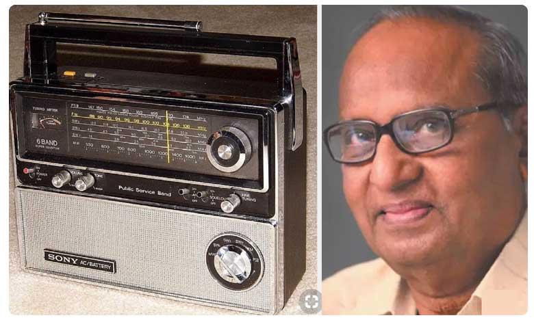 Former AIR newsreader Venkataramaiah passes away, విషాదం..రేడియో రాంబాబు ఇకలేరు..!