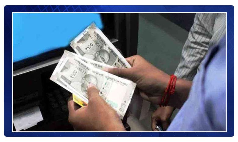Canara Bank ATM, ఆ ఏటీఎంలో రూ.100కు బదులు రూ.500 వస్తోంది.. ఎగబడుతున్న జనం!