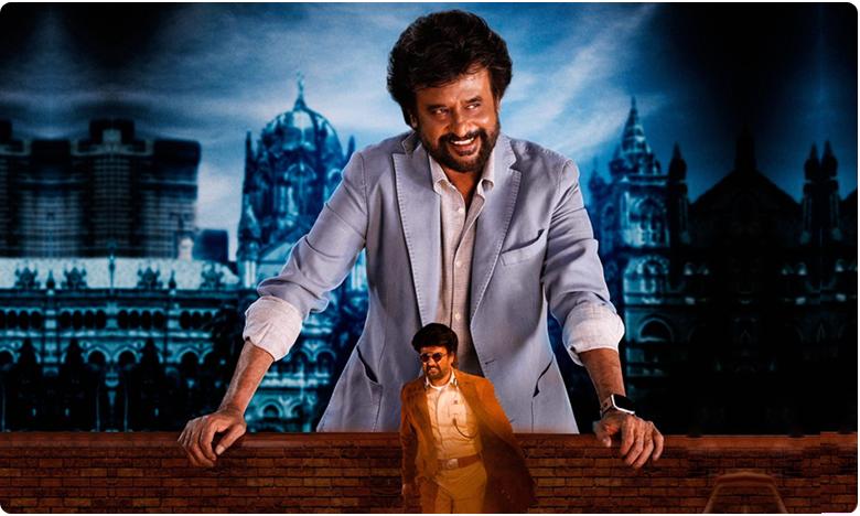 Rajinikanth Fans Kept Fast for 15 days, 'దర్బార్' హిట్ కోసం.. 15 రోజుల ఉపవాసం, నేలపై భోజనం!