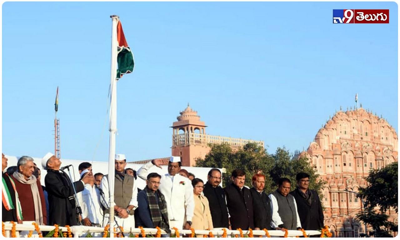 Republic day celebrations: Political Leaders who hoisted flag, రిపబ్లిక్ డే సంబరాలు.. దేశవ్యాప్తంగా జాతీయ పతాకాలను ఆవిష్కరించిన ప్రముఖులు