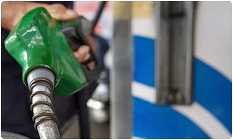 Petrol and Diesel Prices Rise, మరింత పెరిగిన పెట్రోల్ ధరలు!